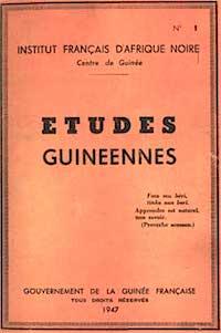 Etudes guinéennes